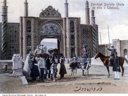 GATES TEHRAN - Dowlat Gate
