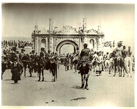GATES TEHRAN - Shah Abdol Azim Gate