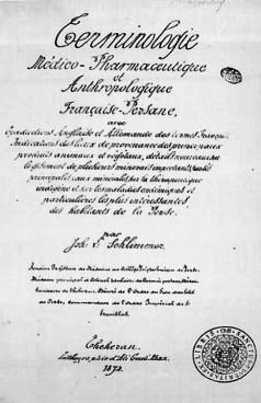 Johann Schlimmer - Terminologie medico-pharmaceutique - Cover