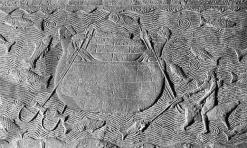 Baghdad boat - Tablet 7thC BC