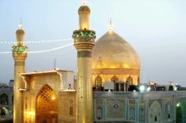 Najaf - Imam Ali mosque 2