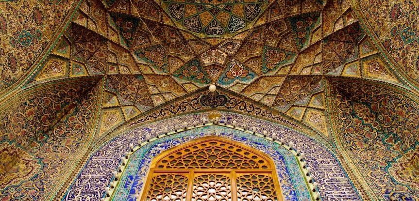 Najaf - Imam Ali mosque