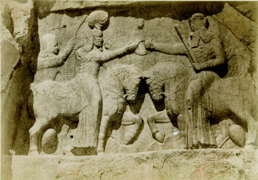 Naqsh-i Rustam (Iran): Sasanian Relief Showing the Investiture of Ardashir I by the God Ahura Mazda (Hormizd)