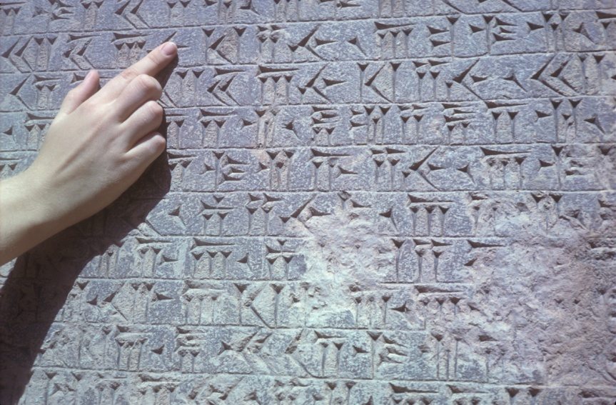 Bisotun Cuneiform Inscriptions - Closeup
