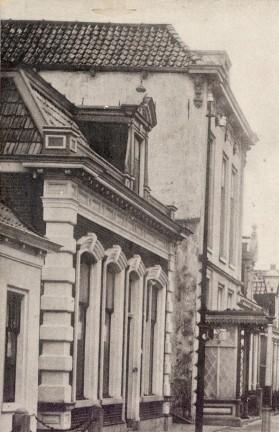 Musée Lycklama - Eysingahuis